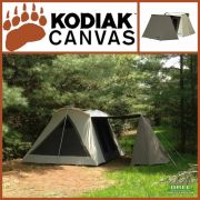 Kodiak Canvas Wing Vestibule Accessory for 10x14 Flex Bow Tent